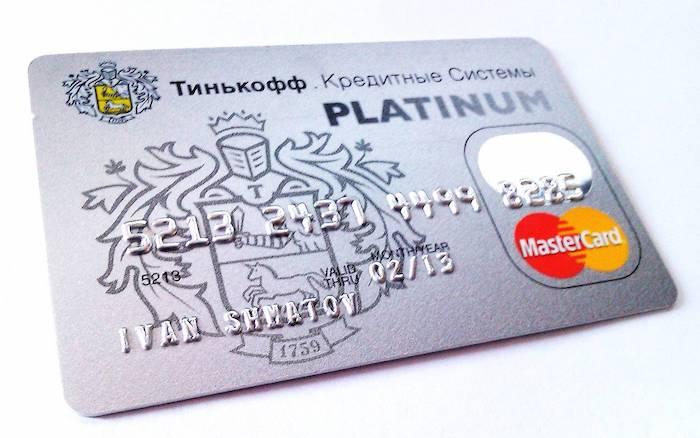 банк русский кредитная карта тинькофф